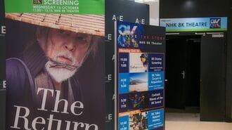 海外市場で拡大目指す、「日本の時代劇」の挑戦
