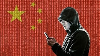 中国へサイバー攻撃を仕掛けるハッカーの実態