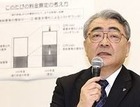 東京電力・偽りの延命、なし崩しの救済《3》--料金値上げ、原発再稼働