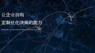 中国の「国産」科学技術計算ソフトに商機の波