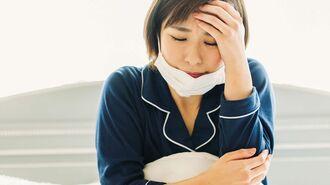 日本人の生活に忍び寄る「感染症」の怖いリスク