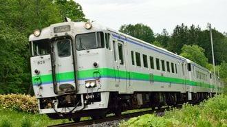 JR北海道は「JR東日本株」取得で安定化できる