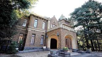 駒場公園に建つ90年前の「華族の邸宅」を探訪
