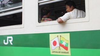 故障が続出!ミャンマー走る日本の中古列車
