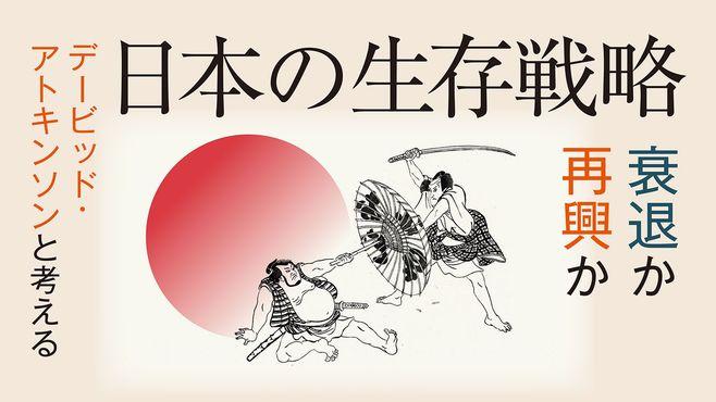 「1人あたり」が低すぎる日本を再興する秘策