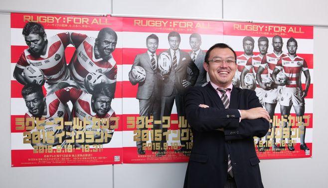 ラグビー日本代表人気を支えた「影の立役者」
