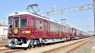 阪急の観光列車、普通運賃だけで「驚きの内装」