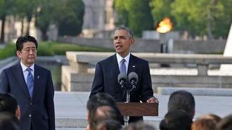 オバマ大統領「広島演説」は一大叙事詩だった
