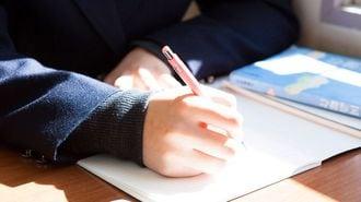 教育困難校の「英語の授業」で見た悲惨な現実