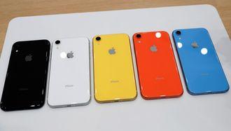 触ってわかった「iPhone XR」の不思議な魅力