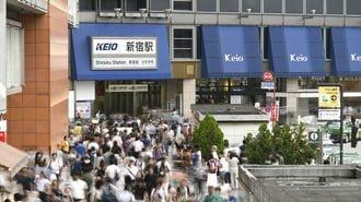 新宿、次の「大改造」で京王の駅は混雑緩和する?