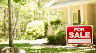 家や土地が「売るに売れない」負動産地獄の恐怖