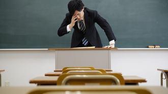 公立小中学校の教員はブラック勤務が前提?!