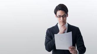営業メールを無視される人とされない人の差