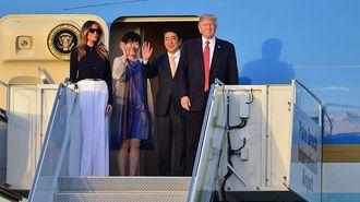 日米の「対中姿勢」には深刻な温度差がある