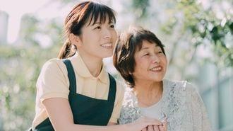 親の介護施設を決める際のチェックポイント