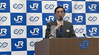 「福知山線脱線事故」16年後の「経営効率と安全」