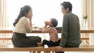 「会話のある夫婦」が子どもの自立を促す理由