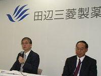 田辺三菱製薬が5年後売り上げ5000億円、営業利益1000億円目指す中計を発表