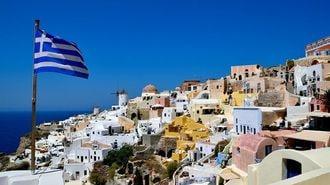 2018年、ギリシャ債務問題の再燃に注意