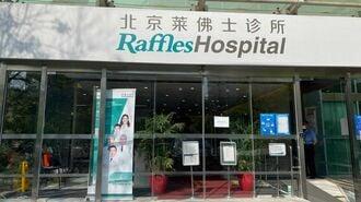 中国のコロナワクチン接種は意外に簡単だった!