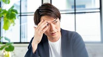 「高スペック人材」を使い潰す日本企業の問題点