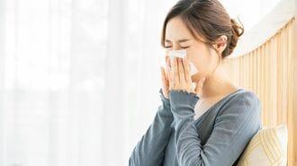 意外と知らない「花粉症」の原因と最新対策