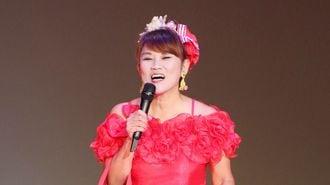 山田邦子「女芸人の未来開いた」偉大すぎる功績