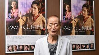 角川春樹が激白「今の映画は冒険をしていない」