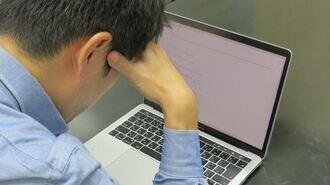 素人がプログラミングに挑んでみて見えた境地