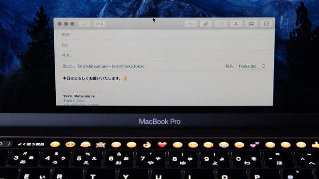 実機で判明!MacBook Pro「新機能」の意義