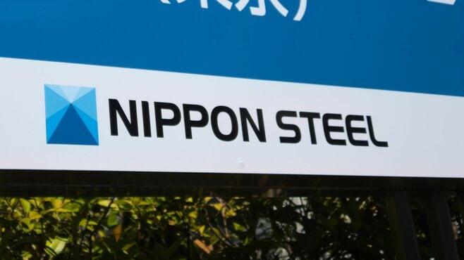 日本製鉄が東京製綱に振り上げた「拳」の威力