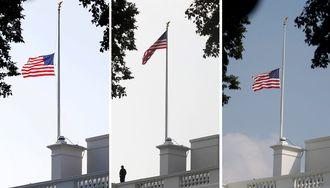 マケイン氏追悼の「半旗」が二転三転した事情