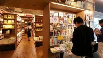 TSUTAYAが不振出版社を買い続ける狙い