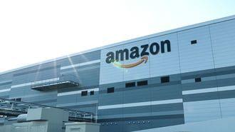 アマゾンが他サイトでの決済に乗り出す思惑