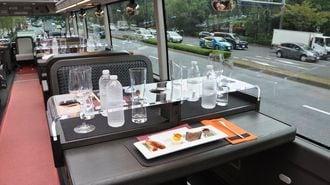 東京に登場「レストランバス」の食べ心地は?