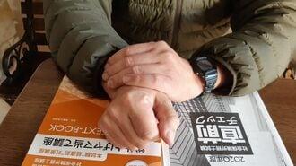 50歳の発達障害男性「社労士合格」に見た希望