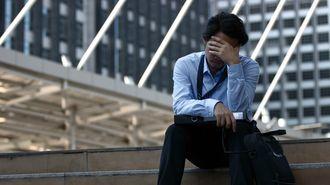 正々堂々と会社を辞めるための「退職ルール」