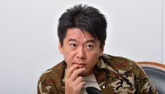堀江貴文氏「人生に目的なんて一切いらない」