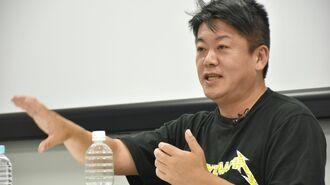 堀江貴文「日本の食文化とインフラが世界最強」