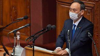 菅首相が悪夢のシナリオ回避にすべき事は何か