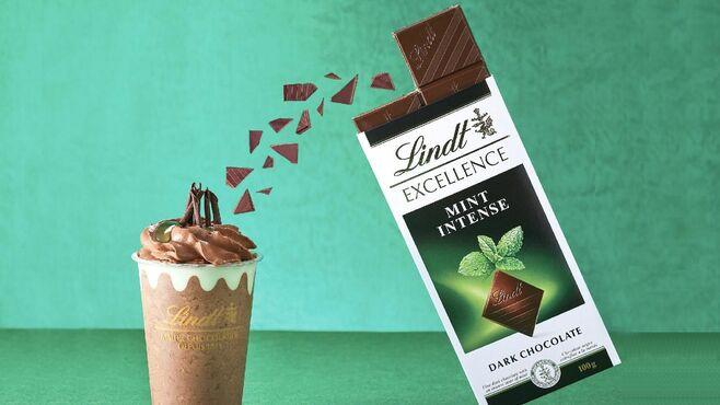 チョコミント「苦手な人」が多いのに人気の理由