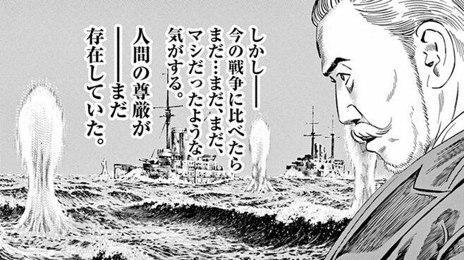 「朕は国家なり」昭和天皇が遂に腹をくくった瞬間