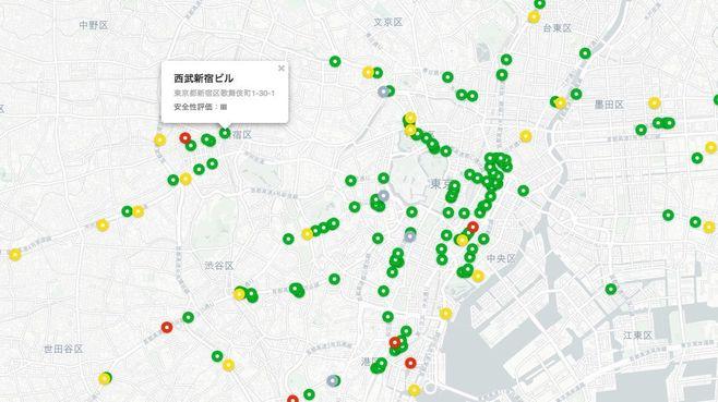 注意!東京23区「大通り沿い」危ないビル一覧