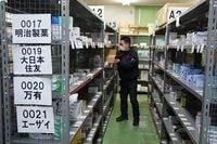東日本大震災、その時、医薬品卸会社は《1》東邦薬品--非常時に備えた訓練が奏功、被災地への供給責任を果たす