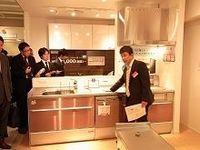 クリナップが主力ブランドのキッチン新製品発売、震災後の「復旧」アピールなるか