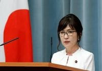 Japanese U.N. Peacekeepers to Train for Rescue Missions