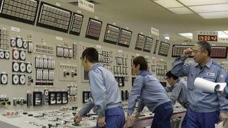 高浜原発4号機が送電開始、6月営業運転へ