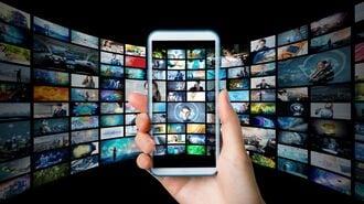 地方テレビ局が直面する「窮状」と新たな挑戦