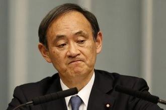 核実験場廃棄、「日本メディアの招待なし」